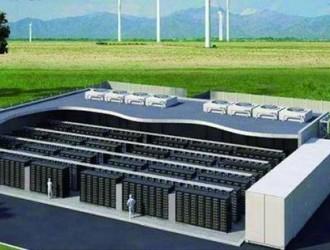 招标丨中海油国家重点研发计划项目储能电站设备采购