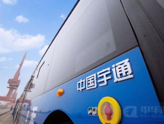 宇通客车半年报:销售客车14898辆,稳固行业第一