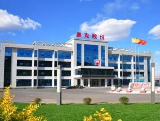 奥克股份拟投资获取苏州华一35%股权 布局锂电池添加剂材料