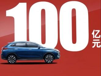100亿!威马获造车新势力最大单轮融资