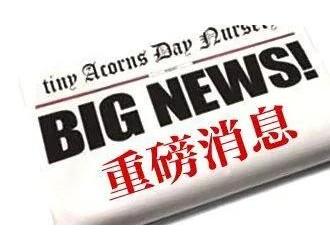 重磅!全国首个电池工程师取证班,第三期即将在南京开班!