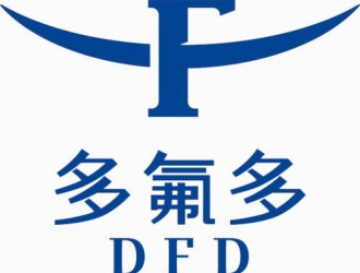 多氟多拟与云天化设立合资公司