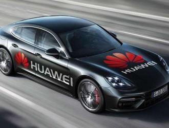 华为采用三元锂电池作为智能汽车部件