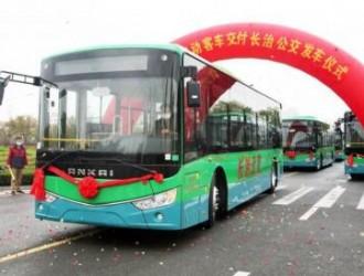 助力高品质出行!2020安凯客车用行动绘就交通发展新蓝图