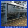 磷酸铁粉末烘干桨叶干燥机  磷酸铁干燥机  桨叶干燥机
