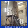 磷酸铁锂溶液烘干喷雾干燥机  磷酸铁锂干燥机  喷雾干燥机