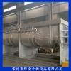 磷酸铁锂粉末烘干桨叶干燥机 磷酸铁锂干燥机 桨叶干燥机