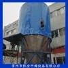 碳酸锰液体烘干喷雾干燥机 碳酸锰干燥机 喷雾干燥机