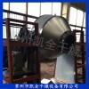 碳酸锂双锥回转真空干燥机 碳酸锂干燥机  真空干燥机