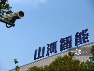 山河智能拟投资50亿进军负极材料打造新盈利点