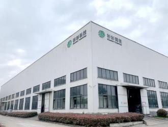 杉杉股份拟投15.35亿元扩建负极材料项目