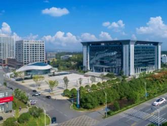 宁乡高新区获评五星级国家新型工业化产业示范基地