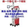 昆太激光切割机13961800708  厂家直销重庆
