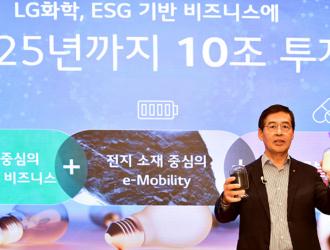 LG化学将斥资10万亿韩元投资...