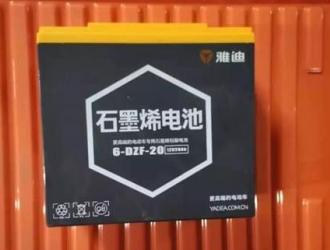 石墨烯电池技术