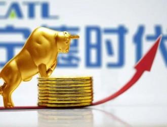 宁德时代业绩大涨之际,五大股东共减持超 4510 万股