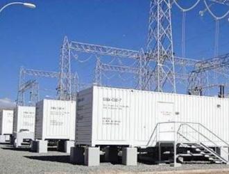 万华化学携手华能集团共同建设93MW风电项目