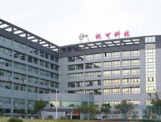 杭可科技中标比亚迪5.22亿元锂电池生产设备订单