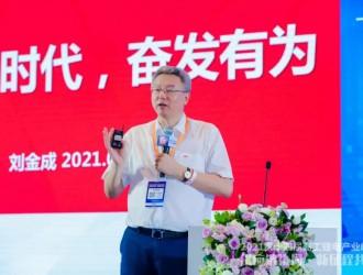 亿纬锂能刘金成:新能源时代 奋发有为