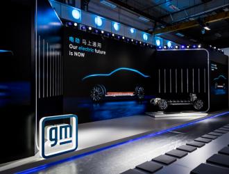 通用汽车奥特能来了 全新电动车平台正式推向中国市场