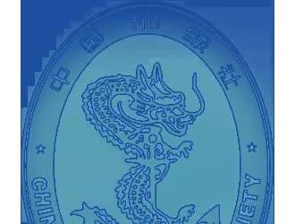 瑞浦280P电池通过中国船级社认证!!!