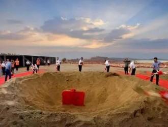 邦盛集团年产20万吨磷酸铁锂项目举行奠基仪式