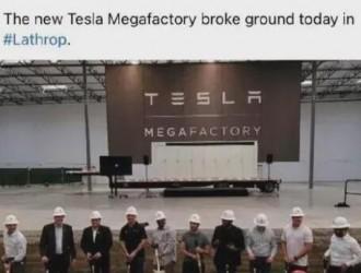 消息称,Megapack采用的是宁德时代的铁锂电池。
